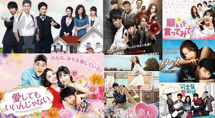 韓国 ドラマ テレビ サン